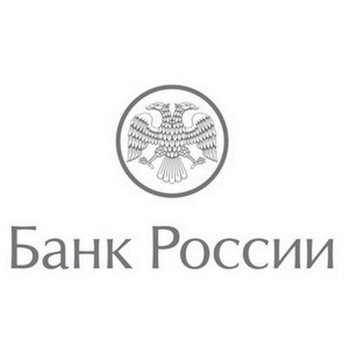 Информация об операциях Банка России с 4 по 7 мая 2021 года
