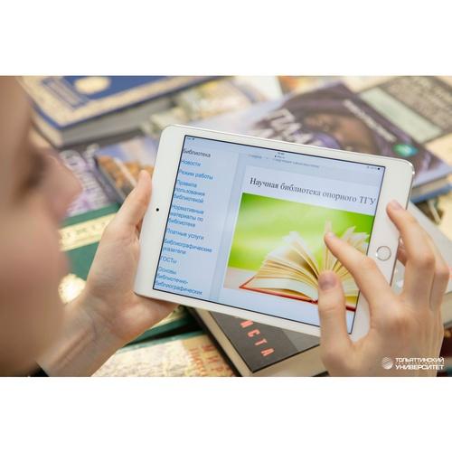 На волне цифровизации библиотек