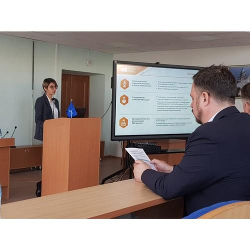 «ССТэнергомонтаж» на конференции в Северодвинске