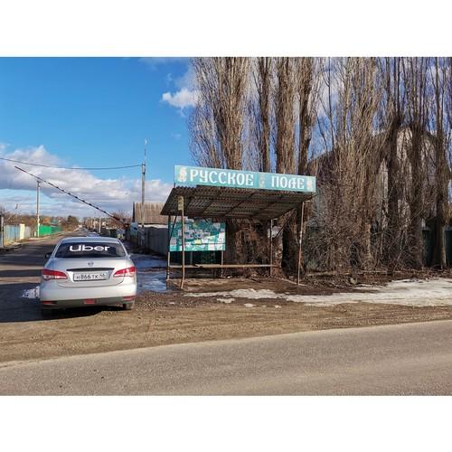 Жители СНТ под Масловкой отрезаны от общественного транспорта