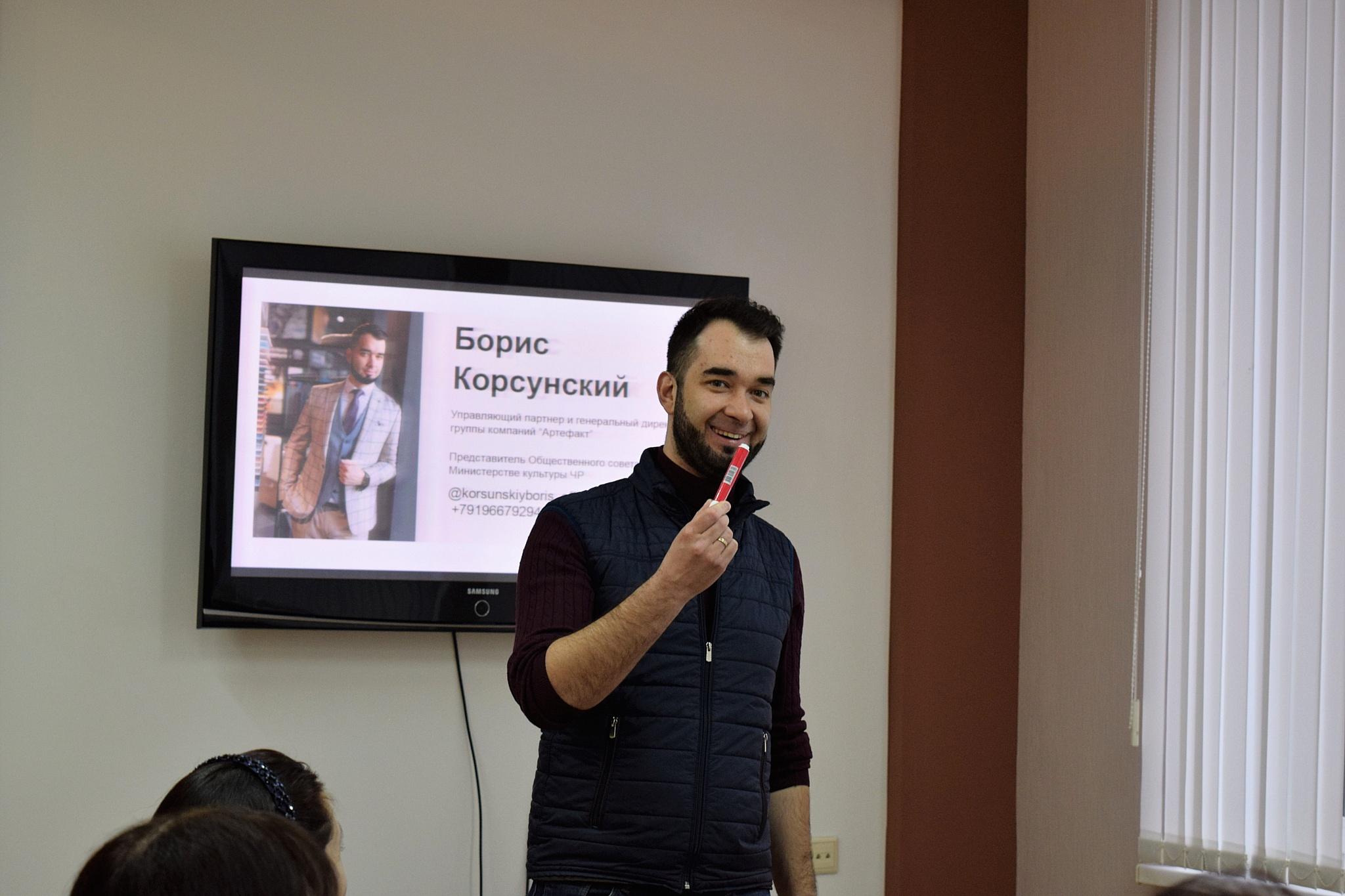 О продвижении учреждений культуры Чувашии в соцсетях