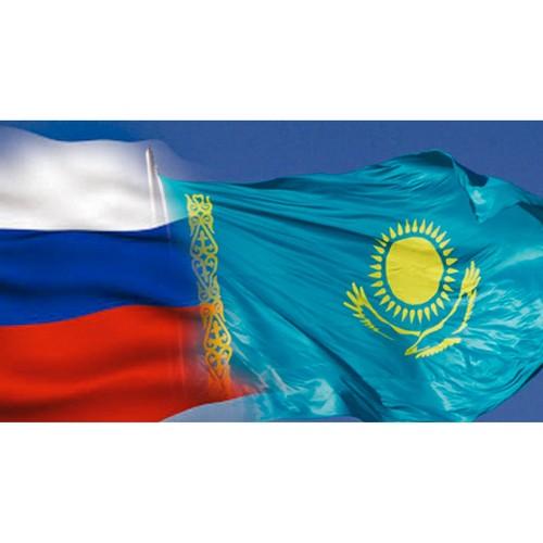 Межгосударственный ресурсный центр НКО начинает работу в Екатеринбурге