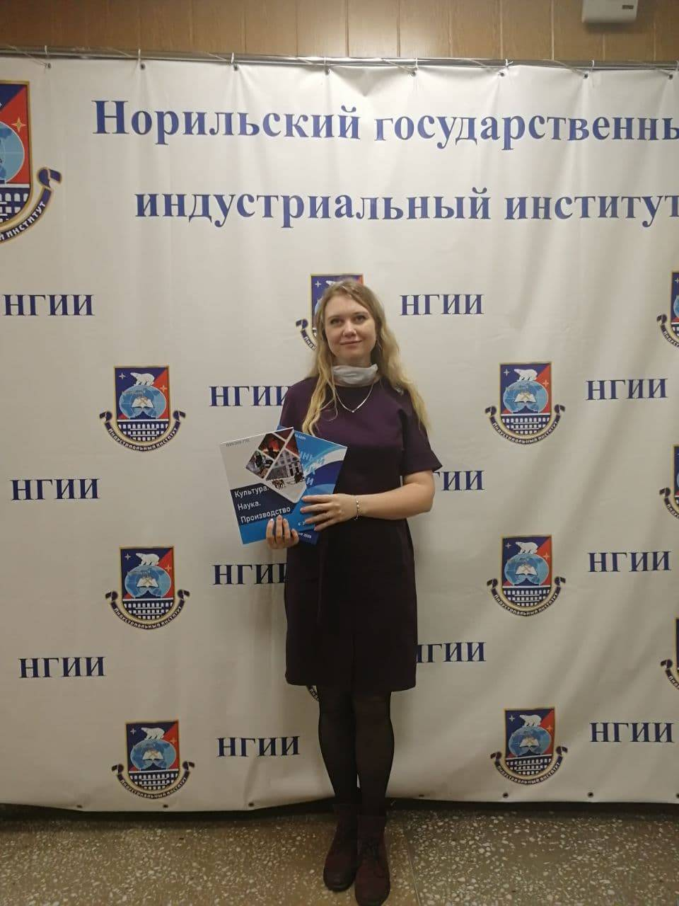 "Развитие спорта и туризма Норильска представлено на конференции ""8+"""