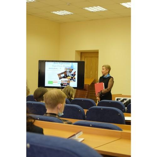 Завершился V Всероссийский Форум «Молодежь в мире туризма без границ»