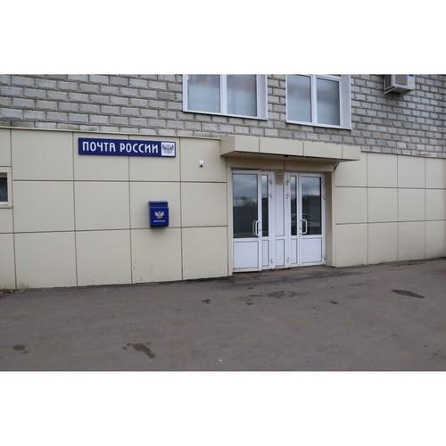 В Мордовии почтовое отделение в Луховке переехало в новое здание