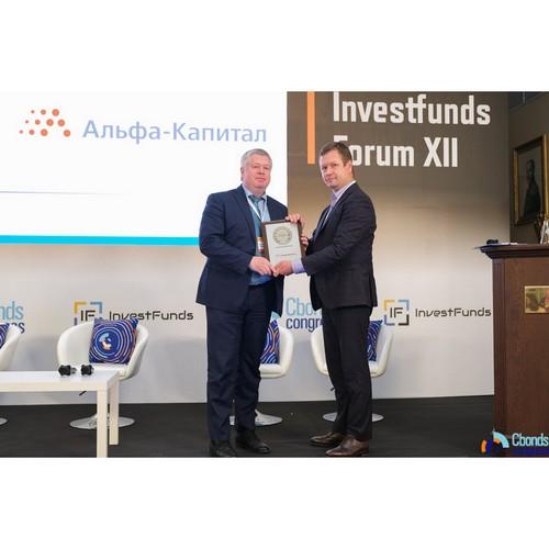 УК «Альфа-Капитал» победила в трех номинациях Investfunds Awards 2021