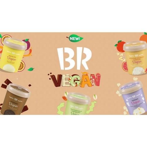 «Баскин Роббинс» выпустила линейку натуральных веганских десертов