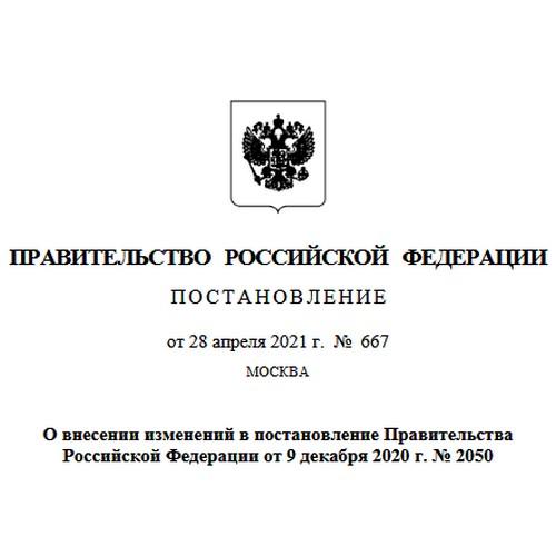 Приняты дополнительные меры по укреплению бюджетной дисциплины
