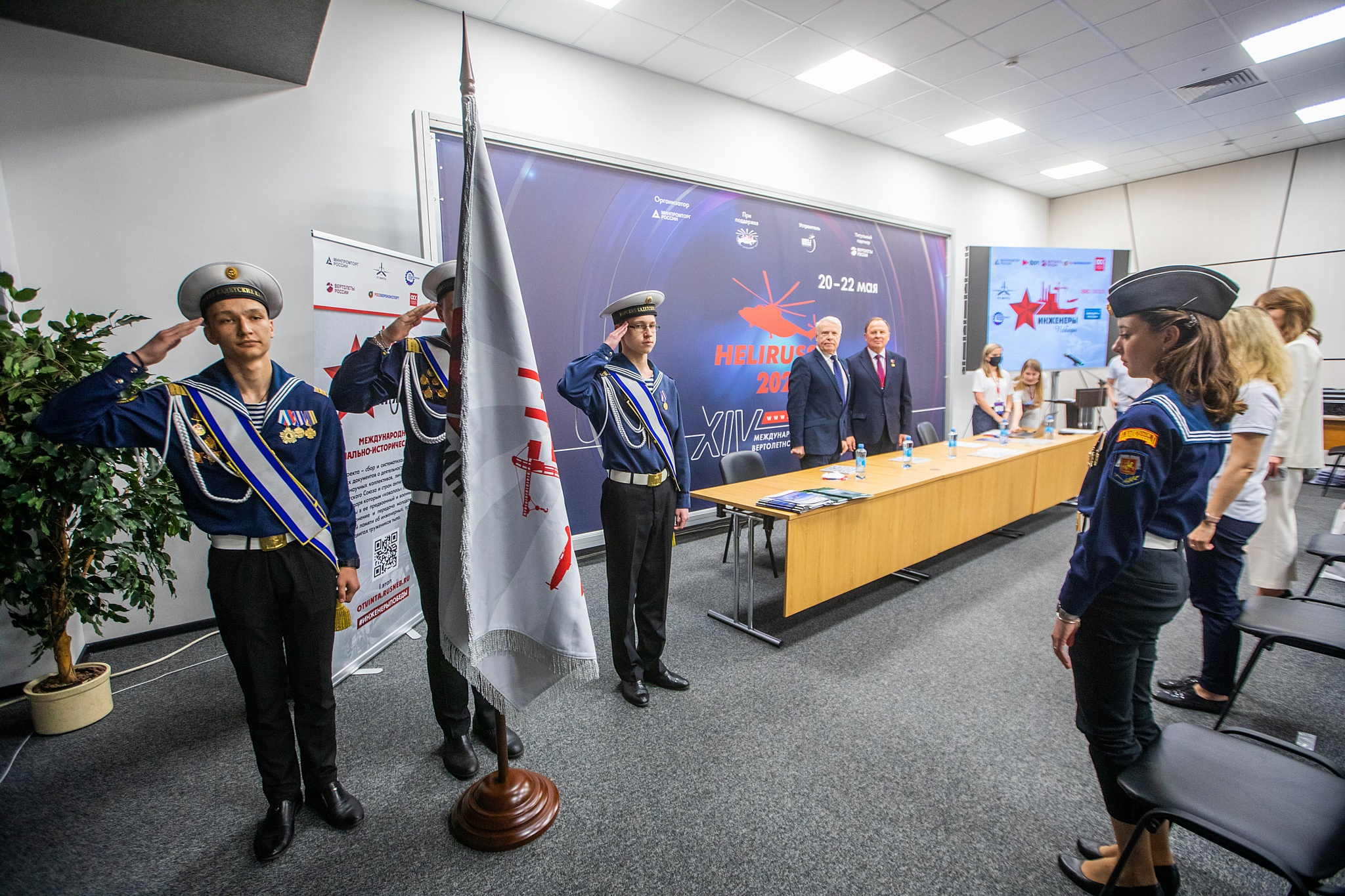 """Знамя проекта """"Инженеры Победы"""