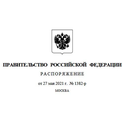 Свыше 144,6 млрд руб. будет направлено на создание новых мест в школах
