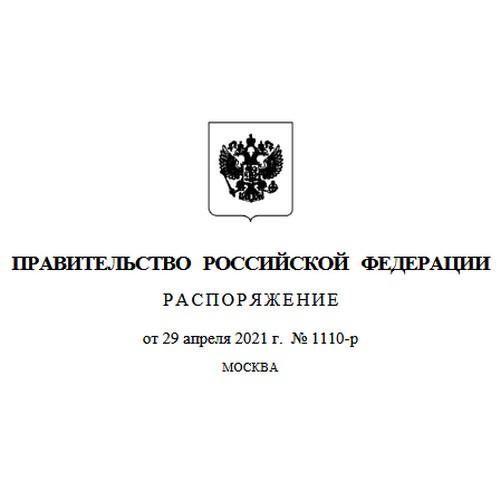 3,9 млрд руб. направлено на поддержку системообразующих предприятий