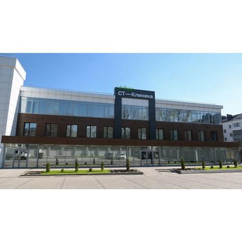 В Белгороде состоялось открытие многопрофильного медицинского центра