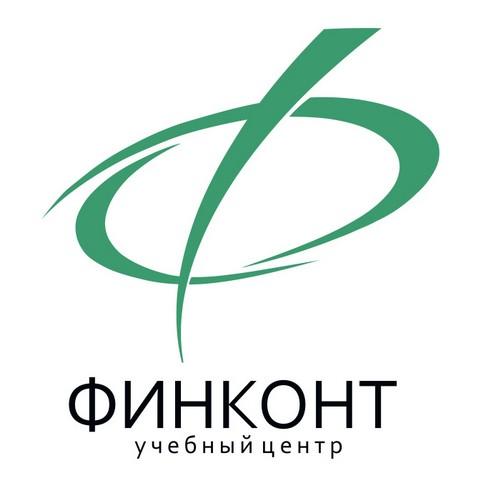 Курсы для руководителей и специалистов: УЦ «Финконт» приглашает в Сочи