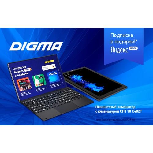 Digma Citi 10 С402T: и ноутбук, и планшет