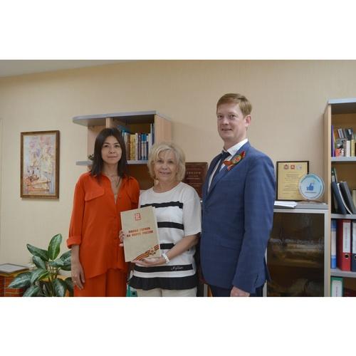 Библиотеке Челябинска подарили издание «Имена героев на карте России»