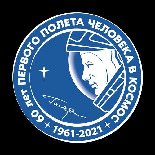 Более 2000 человек в апреле отправились в «Небо Гагарина»