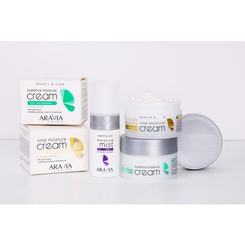 Ультраувлажнение для кожи от Aravia Professional