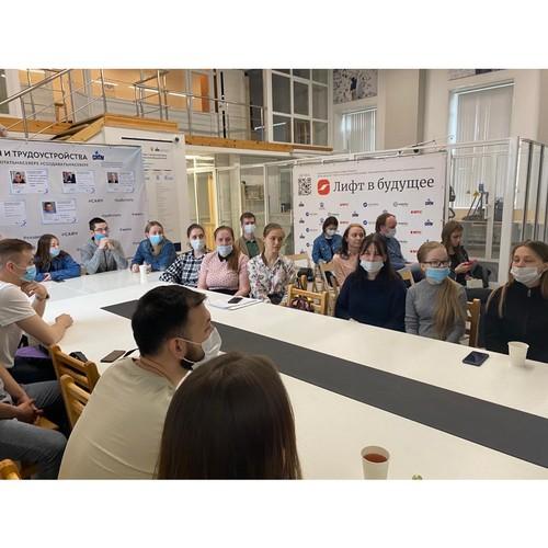 Дни карьеры для студентов Архангельской области