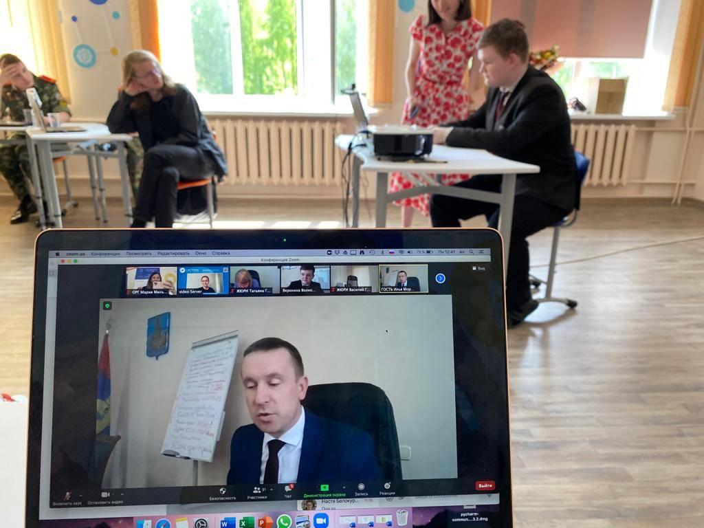 Школьники Костромской области прокачали цифровые навыки