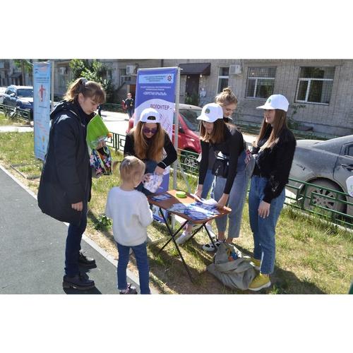 Проект «Волонтер 2021» провел акцию в поддержку «Дома НКО»