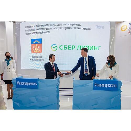 Губернатор Мурманской обл и СберЛизинг договорились о сотрудничестве