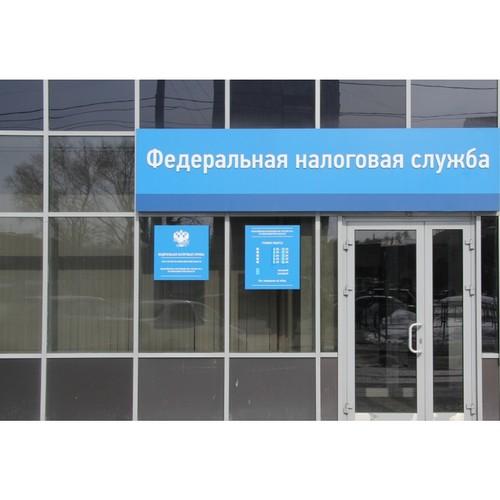 9 тыс. новосибирских налогоплательщиков исключено из реестров