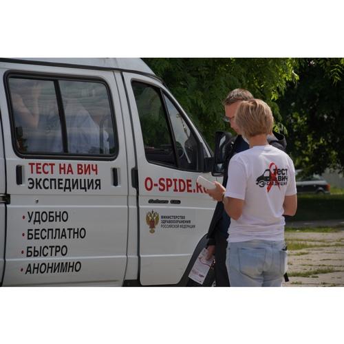 Акция «Тест на ВИЧ: Экспедиция 2021» прошла в Калининградской области