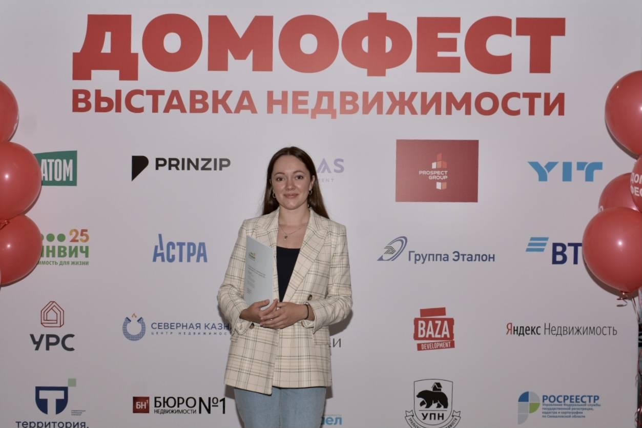 Подводя итоги фестиваля Домофест