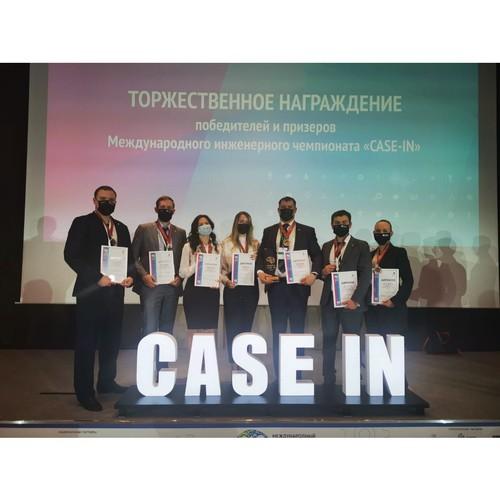 «Зарубежнефть» победила в Международном чемпионате «Case-In»