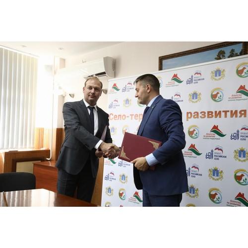 В Ульяновской области организуют «Школу фермера»