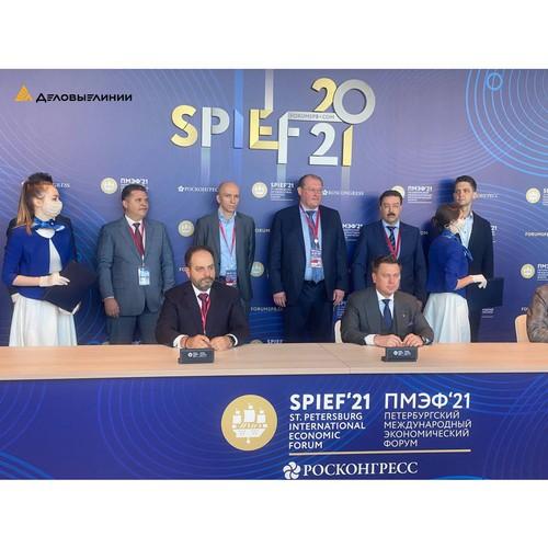 Подписано соглашение о создании беспилотного логистического коридора