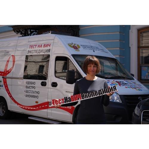 Акция «Тест на ВИЧ: Экспедиция 2021» прошла в Санкт-Петербурге