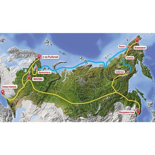 Примсоцбанк стал генеральным партнёром блогера-путешественника