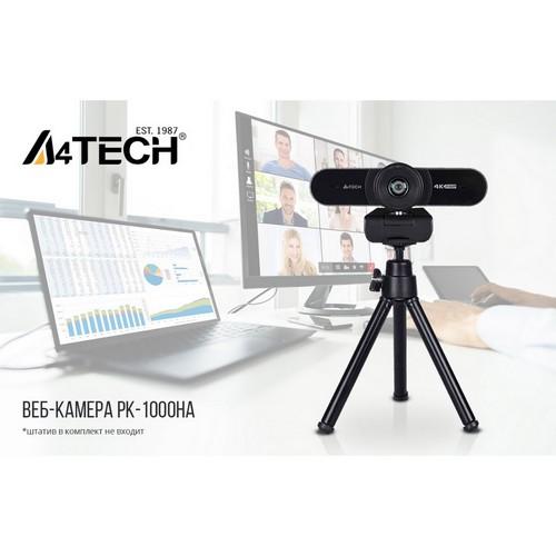 Веб-камера A4Tech PK-1000HA: незаменимый помощник в эпоху онлайн