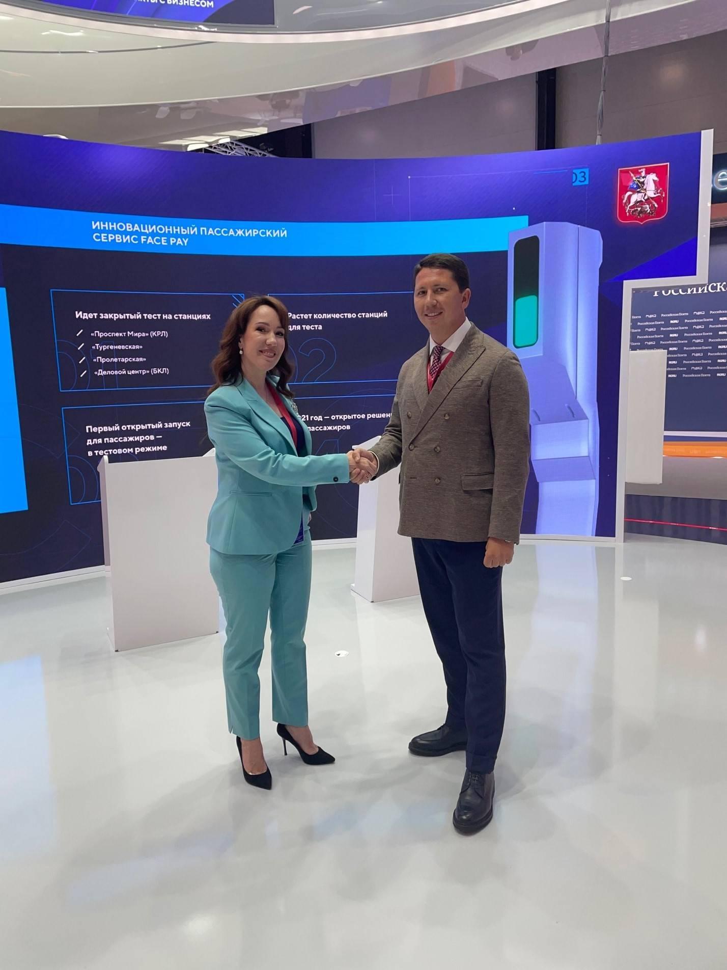Ассоциация экспортёров и импортёров на ПМЭФ-2021