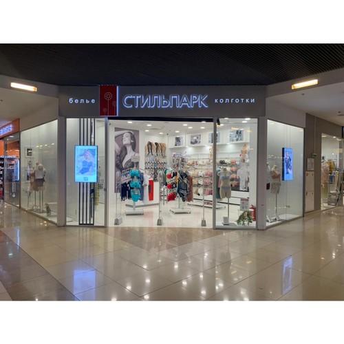 «Стильпарк» открывает пятый франчайзинговый магазин в Москве