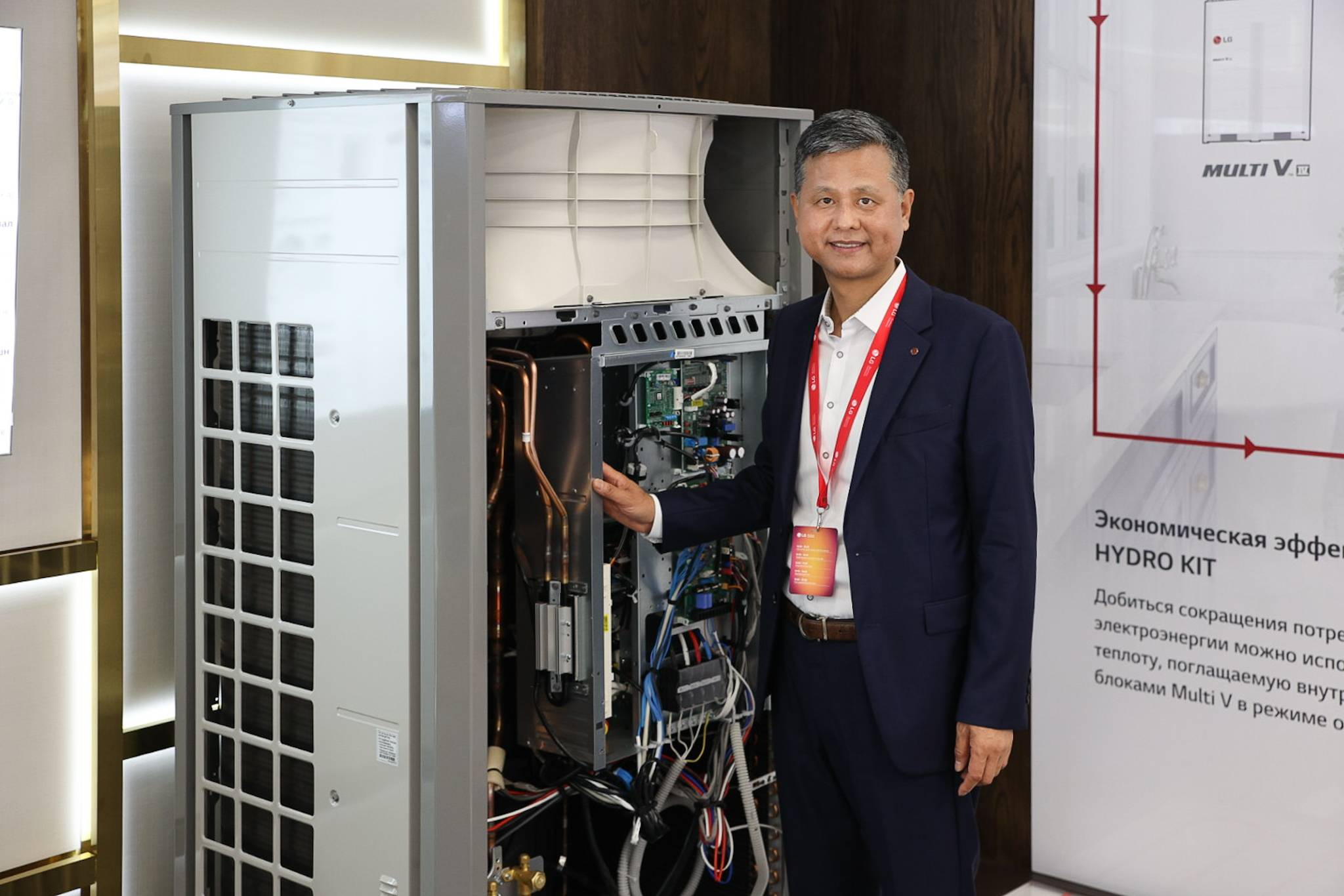 Профессиональные климатические решения  LG  представлены в Татарстане