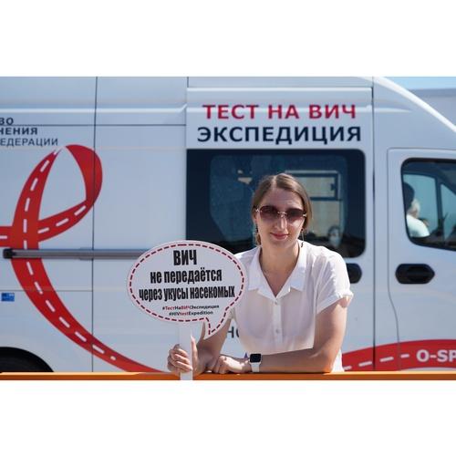Кострома подвела итоги акции «Тест на ВИЧ: Экспедиция 2021»