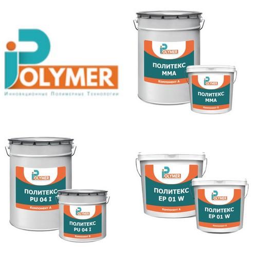 Наливные полимерные полы от iPolymer