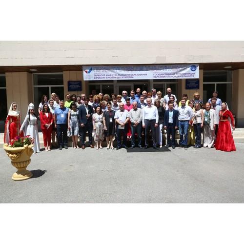 На конференции Росаккредагентства достигнуты деловые соглашения