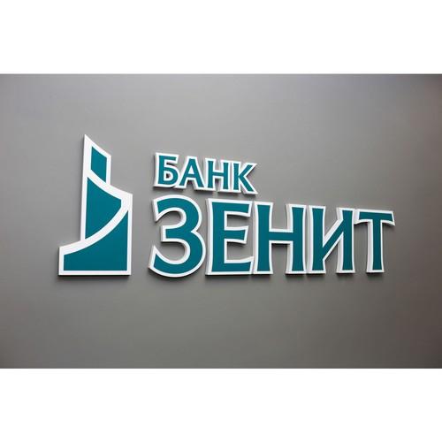 Банк Зенит открывает регистрацию на хакатон Zeniton