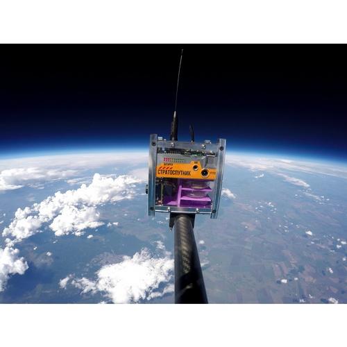 15 спутников запустят в стратосферу школьники и студенты в Подмосковье