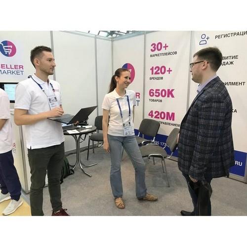 «СеллерМаркет» представил на ECOMExpo'21 собственное ИТ-решение