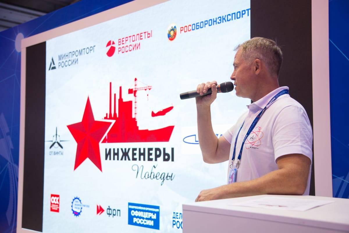 Ведущий медиа-встречи «Герои поколения «От Винта!»: Инженеры Победы»