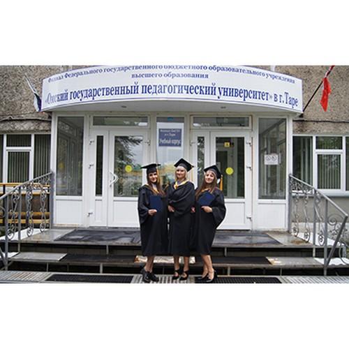 Филиал ОмГПУ в г. Таре выпустил новых специалистов для Омской области