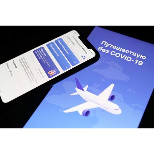 Мобильное приложение «Путешествую без Covid-19»: вопросы и ответы