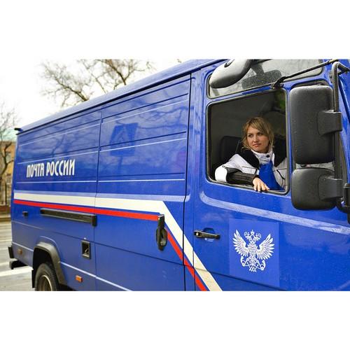 На Дальнем Востоке фотоконкурс впервые посвятили Почте России