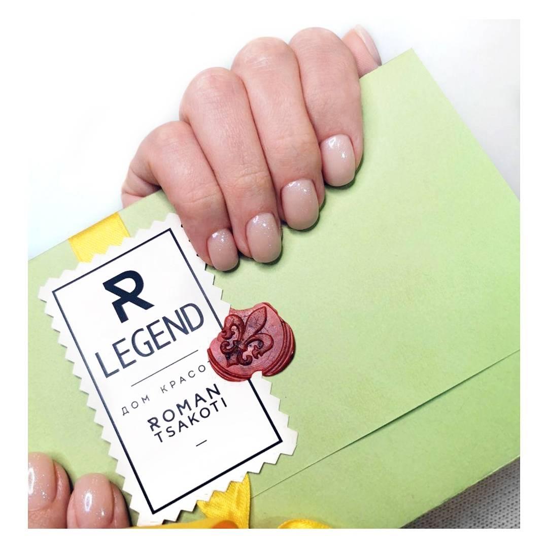 Дом красоты R Legend отметил юбилей и дарит скидку 35% на первый визит