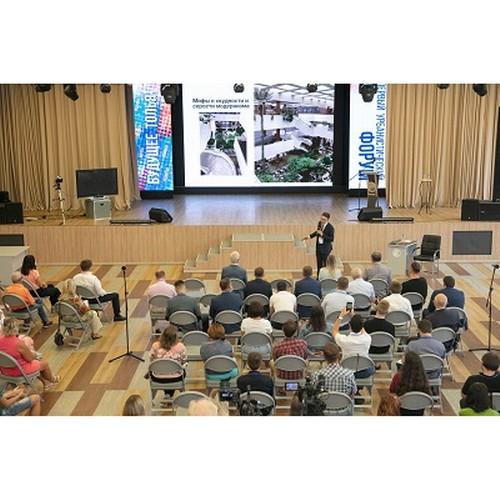 Тольятти – город президентского внимания