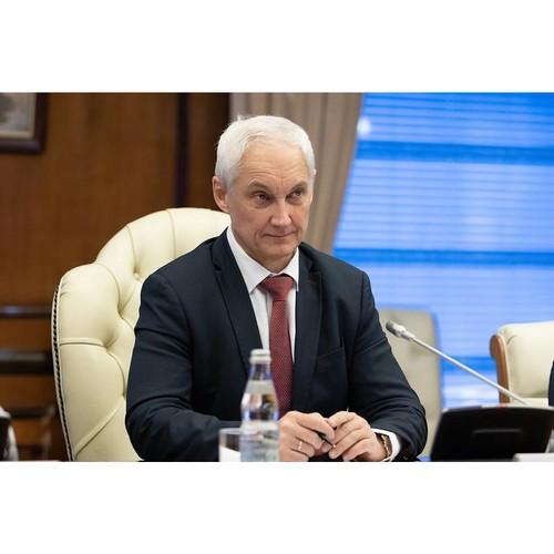 Андрей Белоусов обсудил с бизнесом концепцию цифровой платформы МСП